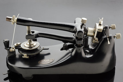 Cambridge Instrument Company rocking rotary microtome serial no. C683200, c.1968.