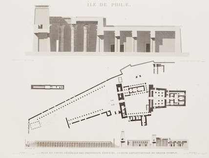 Great Temple of Egypt and associated buildings.