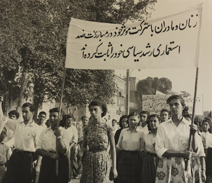 A protest march for votes for women in Iran, 1953