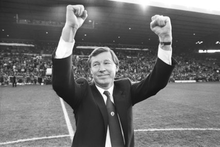 Alex Ferguson - 22nd November 1986