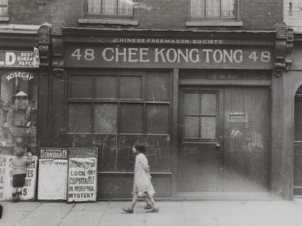 The Chinese Freemason Society building in Limehouse