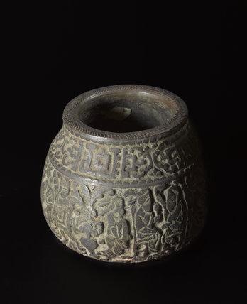 Persian globular bronze mortar.