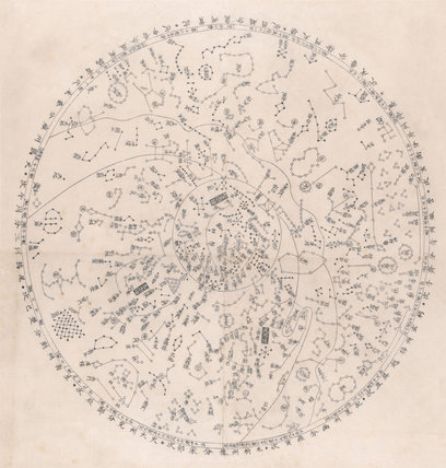Print of Chinese star map on thin paper, published by John Reeves Esquire at Canton, China, with pamphlet (19pp), 1819.
