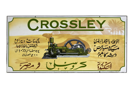 Crossley steam engine sign, 20th cent