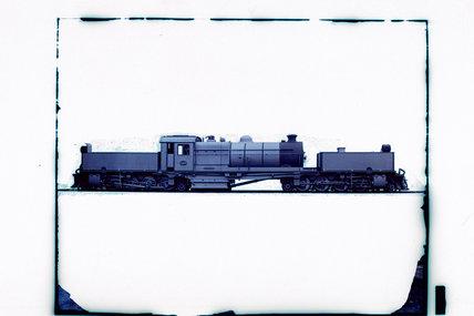 A1966.24/MS0001/3/Neg 11-B-13