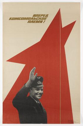 Forward, the Komsomol Generation, 1974.