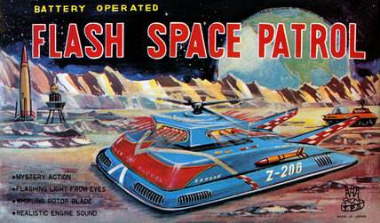 Flash Space Patrol 1950