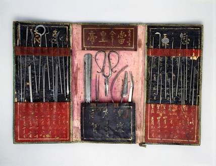 Surgical instrument set, Chinese, 18th-19th century.