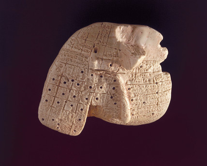 Babylonian model of a sheep's liver, 2050-1750 BC.