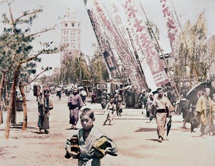 Street scene in Japan, 1876.