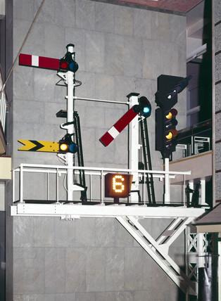 Signal gantry.