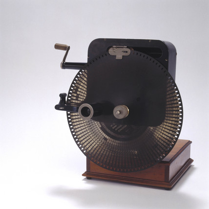 Spirograph projector, 1923.