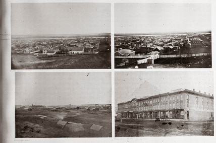 Views of towns during the American Civil War, c 1865.