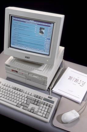Desktop PC displaying Multi MIMSY main screen, 1996.