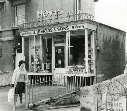 Hiskins Bakery, Newbridge, May 1963