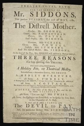 Sarah Siddons final performance at Theatre Royal, Orchard Street, 21 May 1782