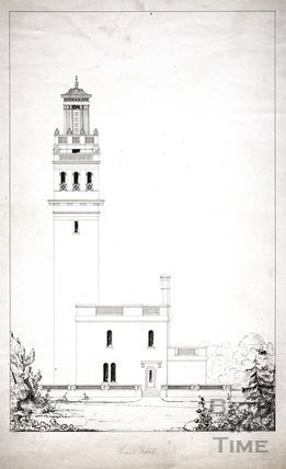 Lansdown Tower, East Front, Beckford's Tower, Lansdown, Bath 1828
