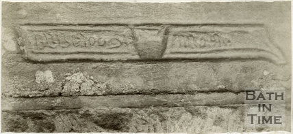 Inscription on Belfry Turret, St. Michael's Church, Twerton, Bath