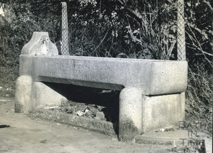 Horse drinking trough at Lambridge, Bath c.1950s