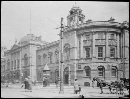 View of the Guildhall and High Street, Bath, c.1905