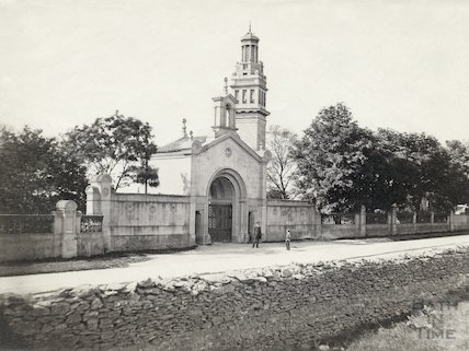 Entrance to Lansdown Cemetery with arch by H. E. Goodridge c.1880