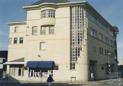 Bath College of Further Education / Technical College, 1995