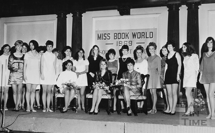 Miss Book World, Bath 1969