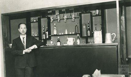 Kiu Man Wong, owner of Chopsticks Chinese Restaurant, Southgate Street, Bath 19 June 1973