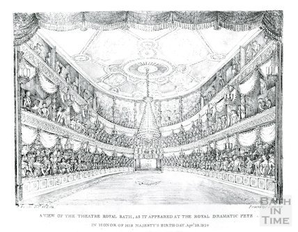 Theatre Royal as it appeared at the Royal Dramatic Fete, April 23rd 1824