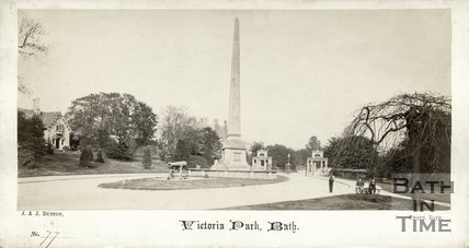 The Dairy, obelisk, cannons and entrance to Royal Victoria Park, Bath c.1864