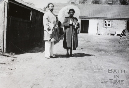 Haile Selassie, Emperor of Ethiopia in Bath, c.1937