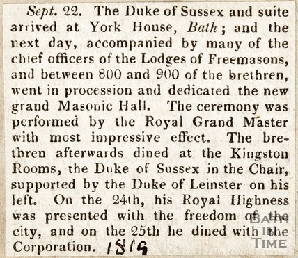 Arrival of Duke of Sussex at York House Bath, September 22nd 1819