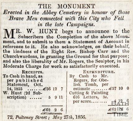 The Monument, May 27th 1856
