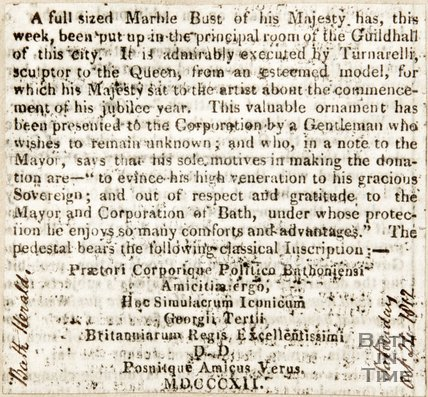 Newspaper article announcing the addition of a full size marble bust of His Majesty in the Principle Room of the Guildhall, 1812