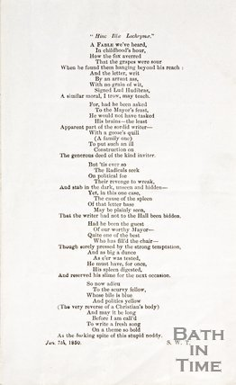 A poem concerning a dinner at the Guildhall, 1850
