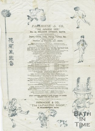 Trade Card for PARKHOUSE & Co. (Japanese Shop) 27 Milsom Street, Bath c.1890