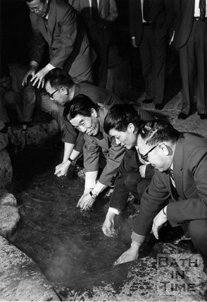 A delegation of tourists from the far east at the Roman Baths, c.1973