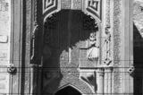 Ince Minare