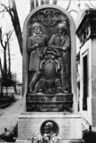 Monument to the Schoelcher Brothers