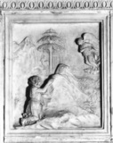 Arca di San Savino