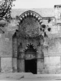 Haram esh-Sharif;Bab el-Quattanin