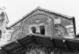 Church of Kato Panayia