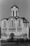 Cathedral of Saint Demetrius
