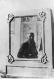 Studio of Auguste Rodin