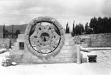Khirbet el-Mafjar