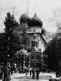 Monastery of the Trinity and Saint Sergius;Church of the Dormition
