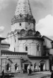 Monastery of the Trinity and Saint Sergius