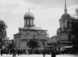 Monastery of the Trinity and Saint Sergius;Church of the Trinity