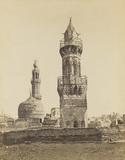 An-Nasir Mohammed Mosque