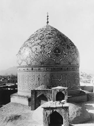 Imamzadeh Ismail